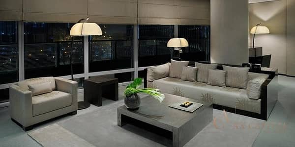 LUXURY 1 BEDROOM APARTMENT I ARMANI RESIDENCES