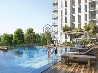 4 Bedroom Apartment for Sale in Dubai Hills Estate, Dubai - 3 YRS Service Charge Waiver l Feasible Payment Plan