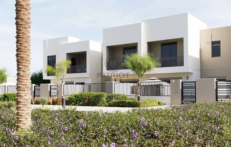 3 Bedroom Townhouse for Sale in Town Square, Dubai - HAYAT TOWNHOUSE|3 BEDROOM + MAIDS|TYPE 2|BACK TO BACK
