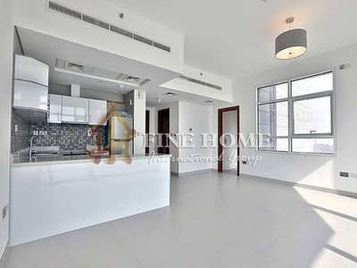 1 Bedroom Flat for Rent in Al Reem Island, Abu Dhabi - No Commission ! Well Spaced 1BR AP