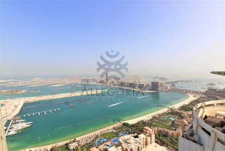 1 Bedroom with Full Sea View on High Floor
