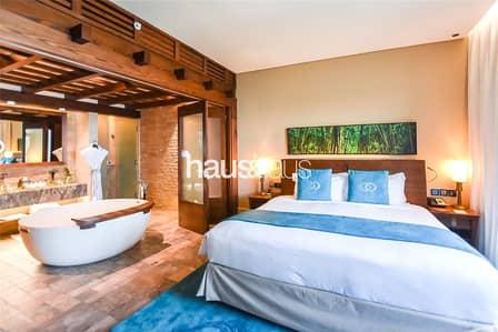 شقة 1 غرفة نوم للايجار في نخلة جميرا، دبي - All bills included| Fully serviced| Unique design