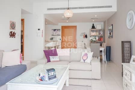 1 Bedroom Flat for Sale in The Greens, Dubai - Upgraded|Stylish Large 1 BR|Partial Pool View