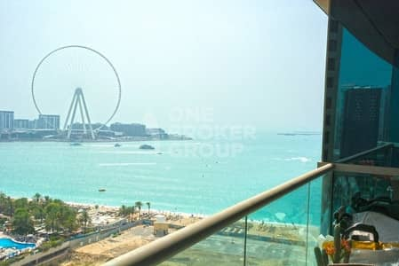 Largest 3 BED I Sea View I Mid Floor I Vacant.