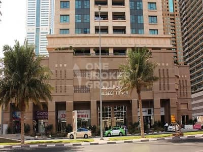 3 Bedroom Apartment for Sale in Dubai Marina, Dubai - FULL MARINA VIEW FROM ALL TERRACE