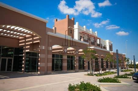 شقة 1 غرفة نوم للبيع في الغدیر، أبوظبي - شقة في الغدیر 1 غرف 545000 درهم - 4377612