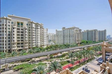 فلیٹ 2 غرفة نوم للبيع في نخلة جميرا، دبي - Park View | C Type | 2BR + Maids | Tenanted
