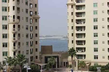 فلیٹ 3 غرفة نوم للايجار في نخلة جميرا، دبي - Spacious Type C in Al Hamri Vacating this week