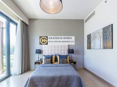 فلیٹ 1 غرفة نوم للبيع في مدينة محمد بن راشد، دبي - 1BR in MBR City|0.5% Payment Monthly|No Commission