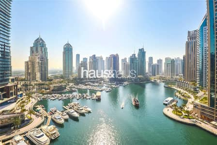 1 Bedroom Apartment for Sale in Dubai Marina, Dubai - Exclusive | Full Marina View | Best Price