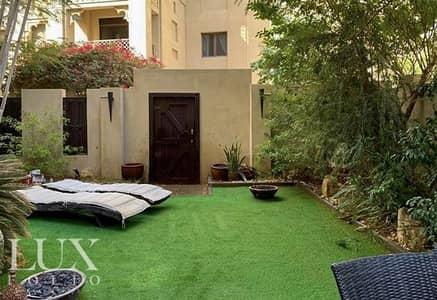 شقة 2 غرفة نوم للبيع في المدينة القديمة، دبي - |OT Specialist | Upgraded | Huge Garden |Burj V|