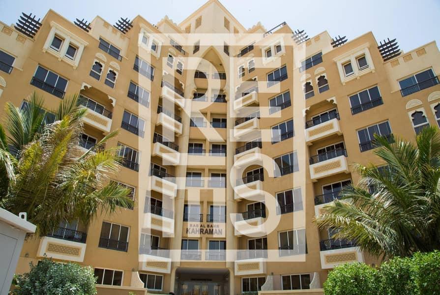 1BR for Sale in The Bab Al Bahr Residences