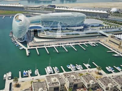 Plot for Sale in Yas Island, Abu Dhabi - Great Location ! perfect Investment ! Call Us Now