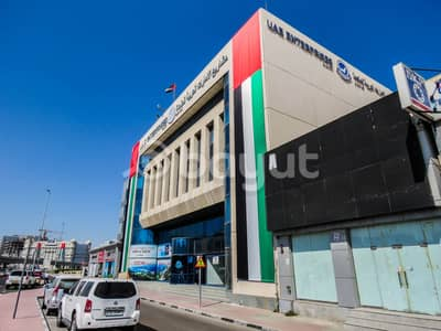 Office for Rent in Al Garhoud, Dubai - Best Offer! Smart Partitioned  Offices l  No Agency Fee