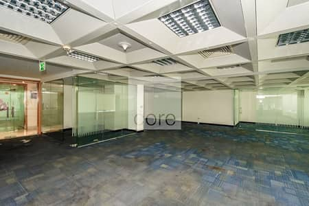Office for Rent in Al Najda Street, Abu Dhabi - Well located fitted office | Al Masaood