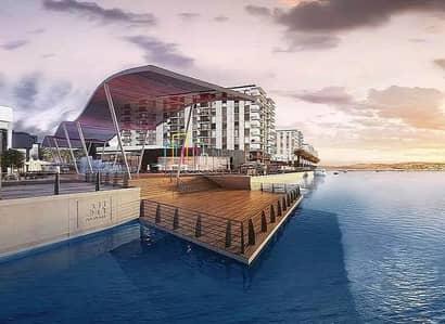 شقة 2 غرفة نوم للبيع في جزيرة ياس، أبوظبي - Excellent Investment I Water Front I Flexible Payments Plan