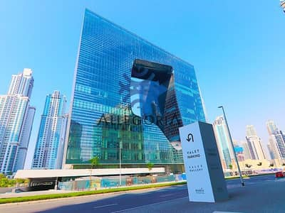Office for Rent in Business Bay, Dubai - Unique Designer furnished office with Canal views