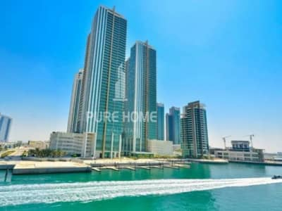 2 Bedroom Apartment for Sale in Al Reem Island, Abu Dhabi - Great Price Spacious 2Bedrooms Apartment For Sale in Tala Tower