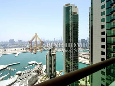 1 Bedroom Apartment for Sale in Al Reem Island, Abu Dhabi - Fabulous  1BR Apartment Maha Tower