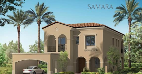 4 Bedroom Villa for Sale in Arabian Ranches 2, Dubai - move in to your home with 20%