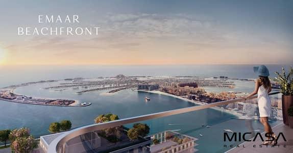 فلیٹ 1 غرفة نوم للبيع في دبي هاربور، دبي - The only Full Sea  View and Palm View || 1 Bed || Genuine || Resale