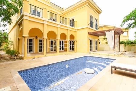 4 Bedroom Villa for Rent in The Villa, Dubai - 4BR+Study