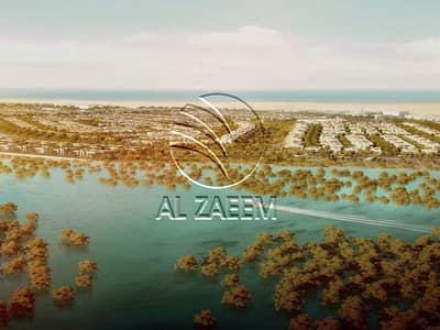 Plot for Sale in Yas Island, Abu Dhabi - Build Your Own Waterfront  Home Now In Yas Island!