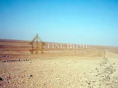 Plot for Sale in Khalifa City A, Abu Dhabi - A Corner Residential land in Khalifa City_Abu Dhabi