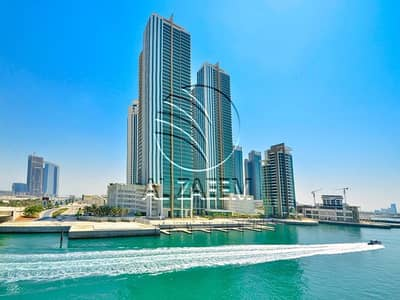 2 Bedroom Flat for Rent in Al Reem Island, Abu Dhabi - High Floor and Spacious 2BR with Maid's Room