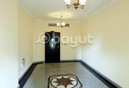 غرفتين وصالة عجمان شارع الملك فيصل تشطيب عالي سوبر ديلوكس بإطلالة مميزة