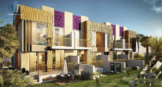 فیلا 3 غرفة نوم للبيع في أكويا أكسجين، دبي - Premium Just Cavalli 3 Bedrooms Branded Townhouse