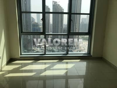 Amazing Spacious 2 BR with Study Roon Vacant/Fountain View