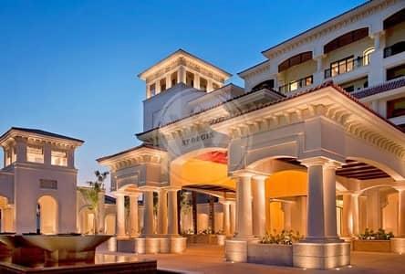 Studio for Rent in Saadiyat Island, Abu Dhabi - Your Private Beach - A Golf Buggy Ride Away!