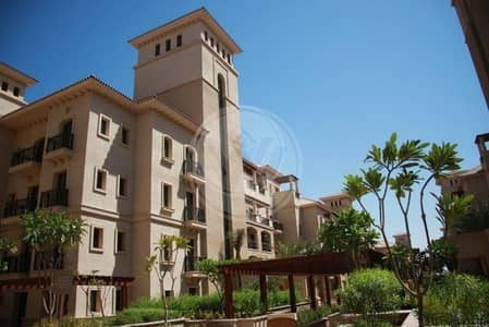 Excellent price! Location - Prestigious St Regis!