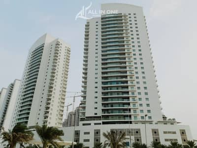 1 Bedroom Apartment for Rent in Al Reem Island, Abu Dhabi - HOT OFFER! Stylish 01BR With Huge Balcony/One Month Free