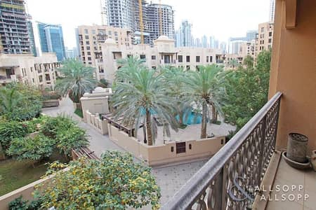 1 Bedroom Flat for Sale in Old Town, Dubai - Miska 2 | Community View | One Bedroom