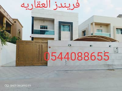 5 Bedroom Villa for Sale in Al Mowaihat, Ajman - Villa for sale a personal finishing suited to all markets with the possibility of bank financing and freehold