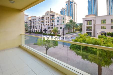 2 Bedroom Flat for Rent in The Greens, Dubai - Vacant Now   Immaculate   Community View