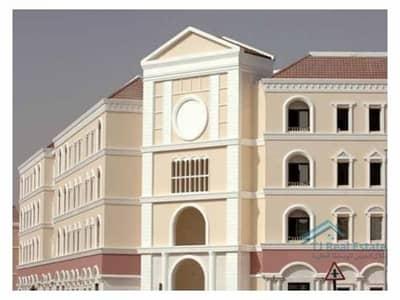شقة 1 غرفة نوم للايجار في المدينة العالمية، دبي - ELEGANT l 1 B/R l READY TO MOVE l ITALY CLUSTER