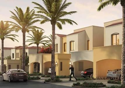 3 Bedroom Townhouse for Sale in Serena, Dubai - ATTRACTIVE OFFER I STUNNING VILLA IN SERENA WITH PAYMENT PLAN