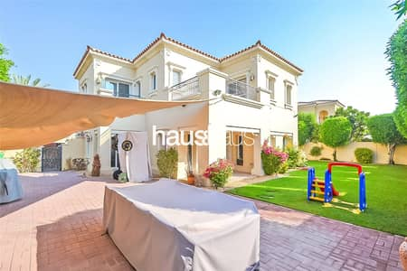 4 Bedroom Villa for Sale in Arabian Ranches, Dubai - Type B1 | 4 bedrooms | Private single row position