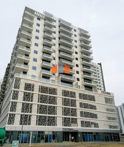 شقة 1 غرفة نوم للبيع في قرية جميرا الدائرية، دبي - JVC'S  BEST ONE BEDROOM