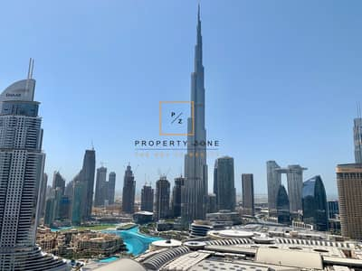 1 Bedroom Apartment for Sale in Downtown Dubai, Dubai - Amazing Deal Offer | Full Dubai Fountain View!