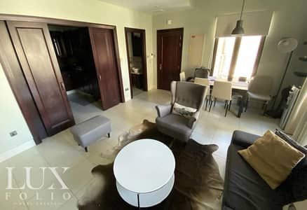 1 Bedroom Flat for Sale in Old Town, Dubai -   OT Specialist   1.5Bth   Vacant   Furnished  