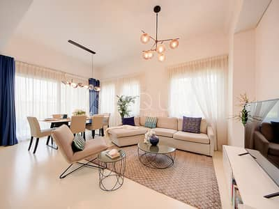 تاون هاوس 2 غرفة نوم للبيع في سيرينا، دبي - Single Row   2 Bedroom+Maid   Bella Casa