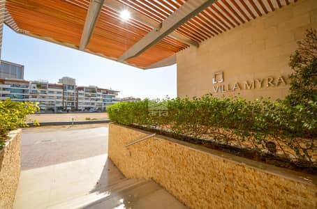 1 Bedroom Apartment for Sale in Jumeirah Village Circle (JVC), Dubai - Villa Myra | Ground Floor | Duplex Apartment | JVC