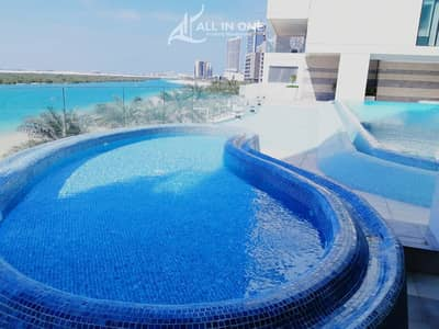 1 Bedroom Apartment for Rent in Al Reem Island, Abu Dhabi - Spectacular Views! Luxurious 1BR w/ Huge Balcony!