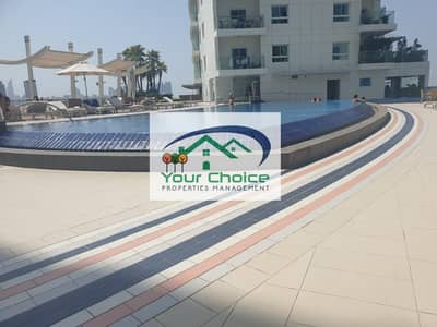 1 Bedroom Apartment for Rent in Al Reem Island, Abu Dhabi - Luxurious 1 Bedroom with Gym