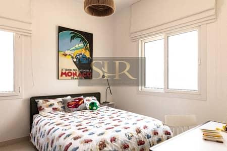 2 Bedroom Townhouse for Sale in Serena, Dubai - SERENA CASA DORA 2B/R+MAID GOOD LOCATION