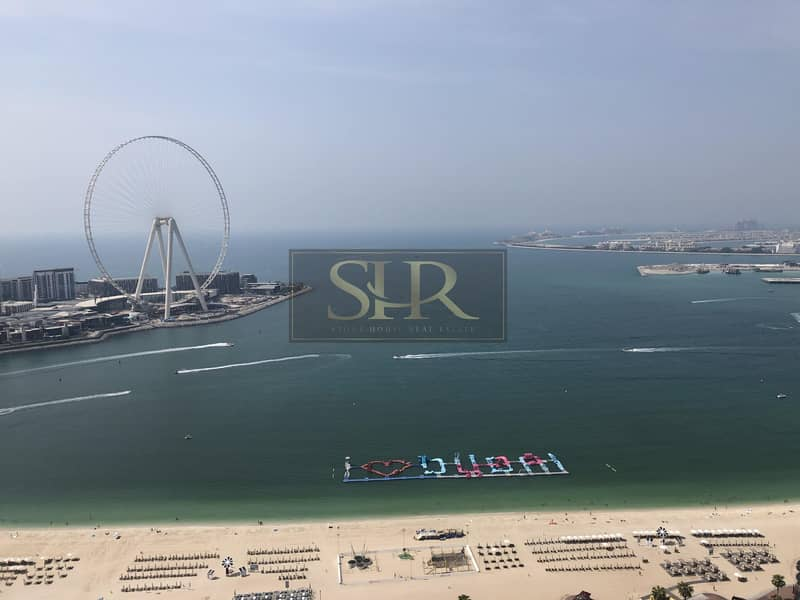 FULLY UPGRADED FULL SEA VIEW RIMAL 6 JBR